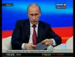 Путин в Брянске